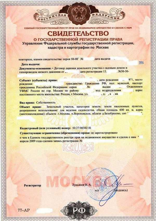 Кадастровый паспорт для снт как юр лица обязательный документ