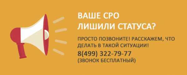 некоммерческое партнерство саморегулируемая организация спецстройнадзор