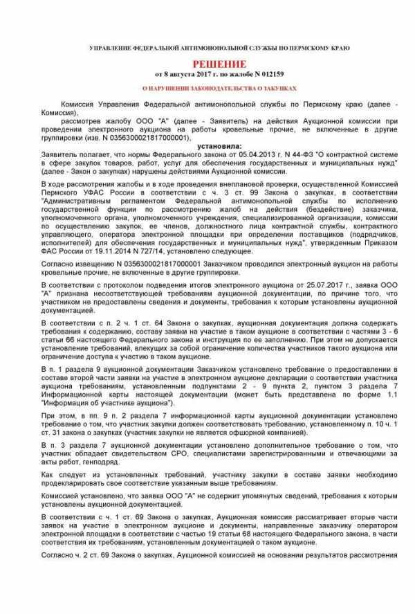 Ст 64 ук рф с комментариями